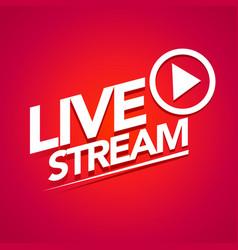 """NEW 24-7 Live """"Music Inner City/Sports Inner City"""" Stream! RIGHT HERE!!"""
